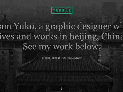 New personal Website design website china minimalism responsive