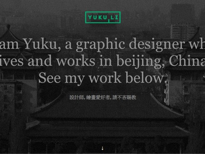 New personal Website design website china minimalism responsive