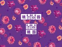 Tittot Logo Draft