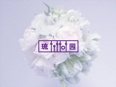 Tittot Logo Draft ii flower beijing china chinese tittot