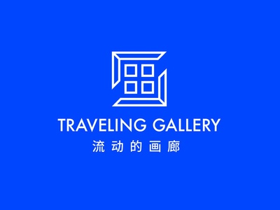 Logo design for a gallery blue logo identity beijing