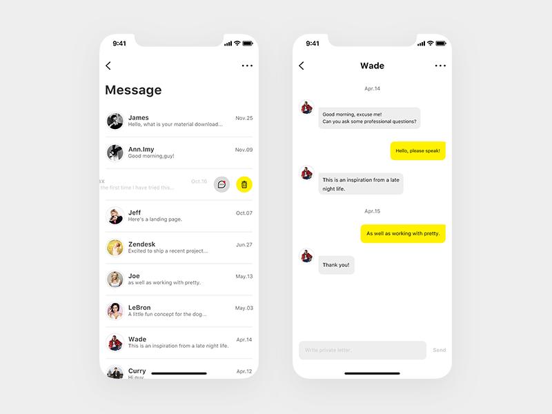 Message Center message、app、ui