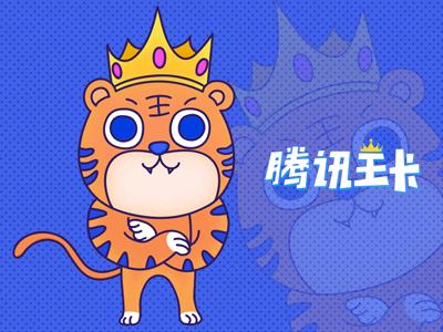 Tiger tiger king 01