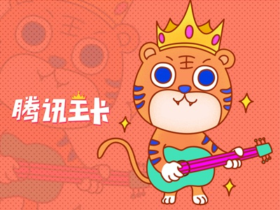 Tiger tiger king 02