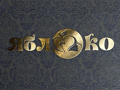 Logo for perfumery shop brand identity logofabrika logotype