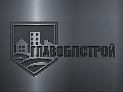 Logotype of a construction company logos illustrator branding identity logofabrika logotype