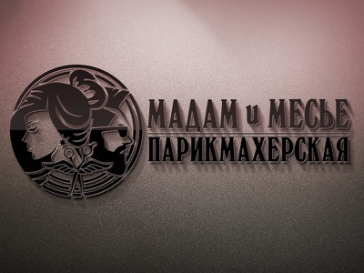 Logofabrika Dribbble 1325 logos illustrator branding identity logofabrika logotype