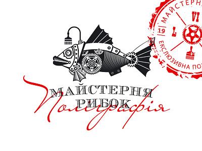 """Olena Fedorova Branding for """" Fish manufactory """" design olenafedorova identity logo branding"""