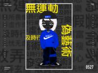 Character illustration cartoon illustration cartoon icon character blue simplicity illustration design