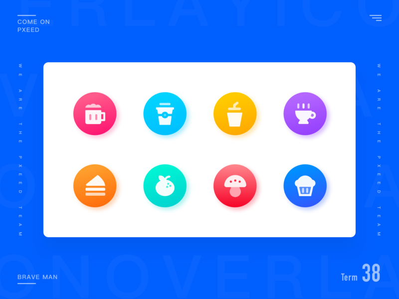 Food Icon blue design simplicity superposition icons food