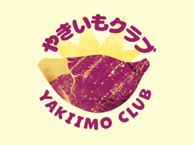 Yakiimo! japan sweet potato vector illustration graphic illustration graphic yakiimo