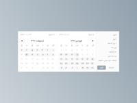 Persian Date Range Picker
