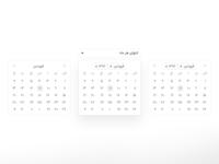 Persian Date Picker