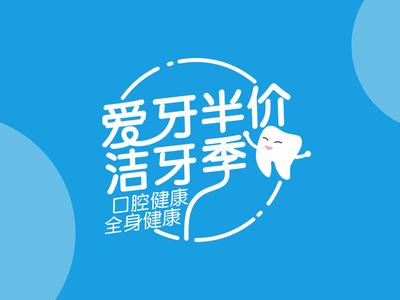 An event theme design