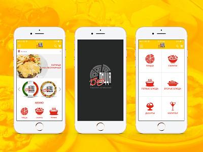 Pizza Bluz App modern minimalism ux ui ui  ux application ui mobile interface eating cafe restaurant pizza food digital product design concept application design applications app