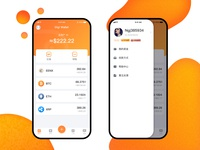Digital cryptocurrency wallets