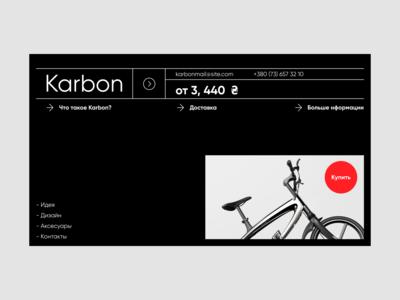 Karbon — Landing