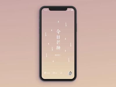 Dated_calender app