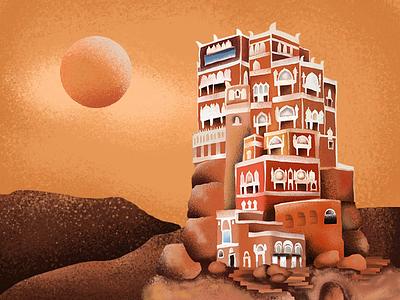 Desert Day & Night night day moon coffee history website illustration web design animation