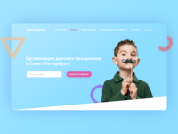 Landing page for a company arranging holidays for children