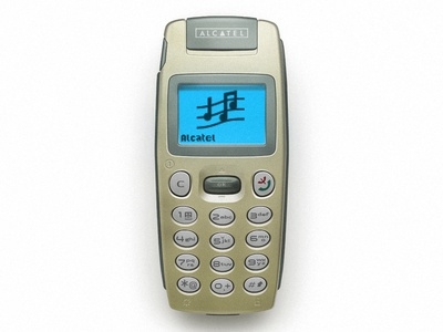 Gold phone from the past. Vector.