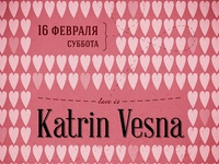 Party poster (St. Valentine's Day)