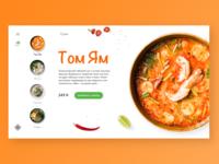 Tom Yum Concept