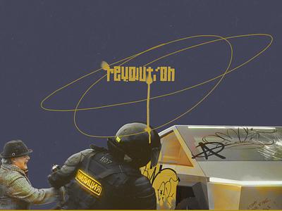 Cybertruck of Elon Musk military graffiti character revolution elonmusk cybertruck tesla