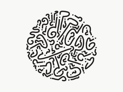 Questions Questions Questions minimal think creativity mystery circle hand-lettering doodle questions question mark