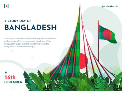 illustration for victory day 2020 today 16 december 2020 trends celebration observation day victory illustration