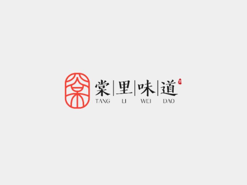 Chinese style logo chinese style logo