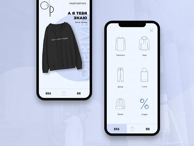 O'Privet Shop grey mobile sweatshirt menu e-commerce shop