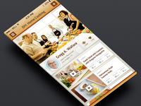 iOS cookbook app