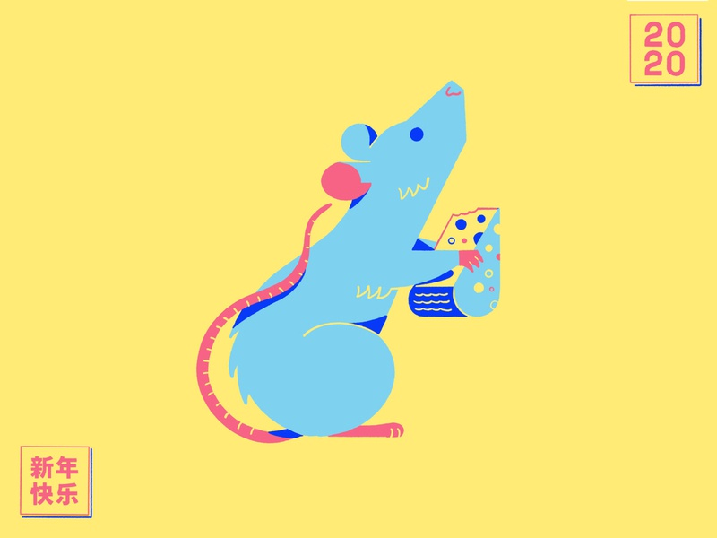 CNY 2020 celebration 农历新年快 新年快乐 chinesenewyear theyearoftherat happynewyear rat cny2020