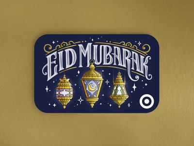 Eid Mubarak - Gift Card