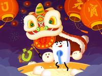 Happy Lantern