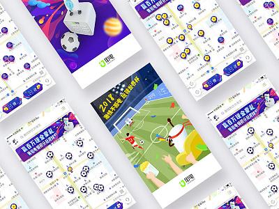 World cup cup world illustration app