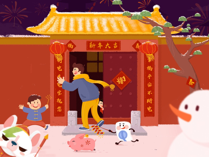 happy New Year festival cute color illustration