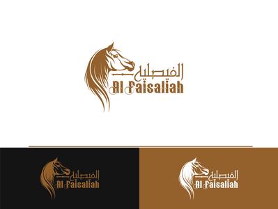 Al Faisaliah Arabic Logo making logo horse logo arab logo calligraphy arabic logo arabic design logo logo in arabic arabic logo designs arabic logo design logos in arabic arabic logos conceptual logo branding