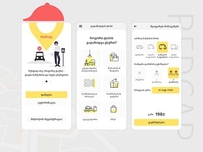 RedCap App transportation application mobile ui taxi car transport design uiux app