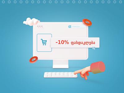 Installment Banner for Vendoo.ge basket banner ad 3d computer shopping sale ecommerce installment banner illustration