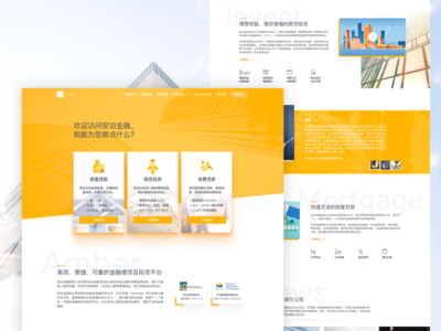Amber Financial Homepage Redesign