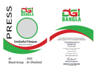 Digi Bangla Press ID Card