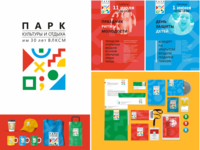Corporate identity for culture and recreation park.