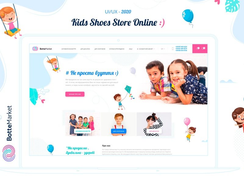 Kids Shoes Store Online by Anna