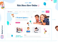 Kids Shoes Store Online e-commerce website e-commerce stor online shoes stor kids shop website design web site web  design ecommerce web design e-shop confectionery webdesign minimalism trend 2020 website webdesign site store store children kids store landing page
