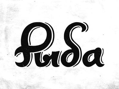 Fish magazine logo