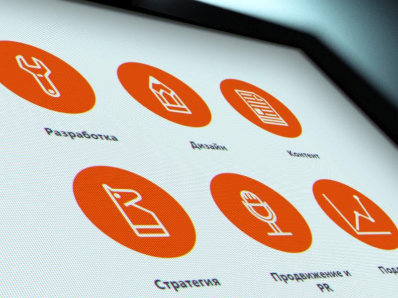 Icons For Digital-agency flat digital icons