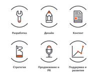 Icons gm 03