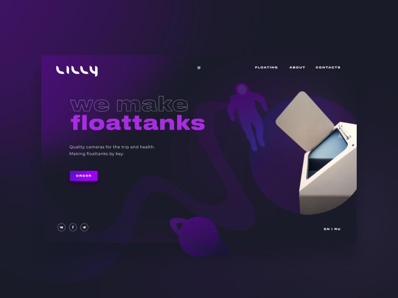 Lilly Landing Page Concept typography health cosmonaut cosmos trip floattank floating branding landing illustration web ux ui